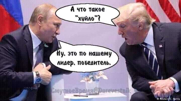 Путін ввів санкції проти України - Цензор.НЕТ 1635