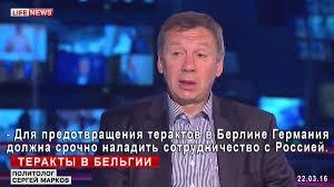 Тема заручників і політв'язнів буде ключовою на переговорах у Мінську 21-22 серпня, - Геращенко - Цензор.НЕТ 5177