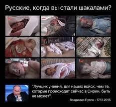 Российская авиация в августе атаковала лагерь беженцев в Сирии, погибли 19 человек, - NYT - Цензор.НЕТ 4751