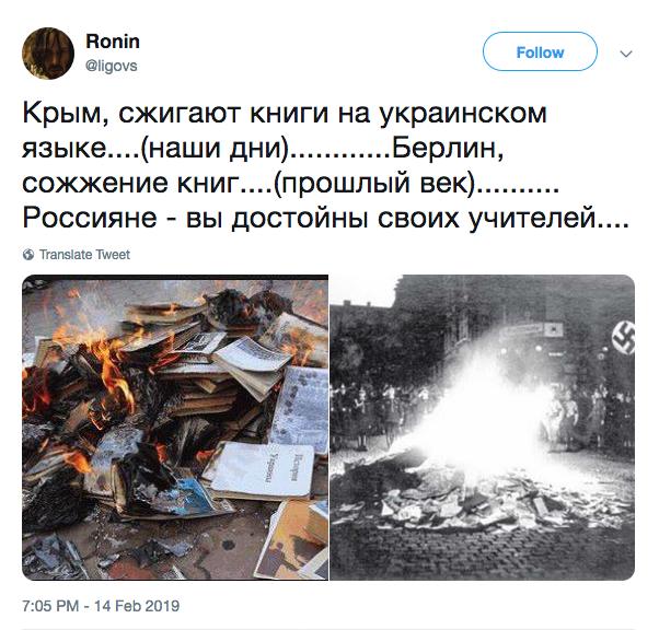 Росія залишатиметься під санкціями США, поки не поверне Крим Україні, - американський дипломат Пеннінгтон - Цензор.НЕТ 2021