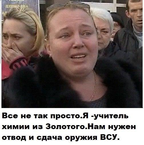 Зеленского обвинили во встрече с подставными учителями в Золотом, глава Луганской ОГА Гайдай опроверг обвинения - Цензор.НЕТ 9681