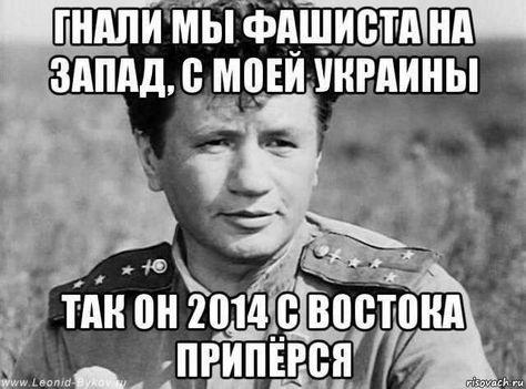 Цемах справді був начальником служби ППО в Сніжному в липні-серпні 2014 року, - російський терорист Гіркін - Цензор.НЕТ 6835