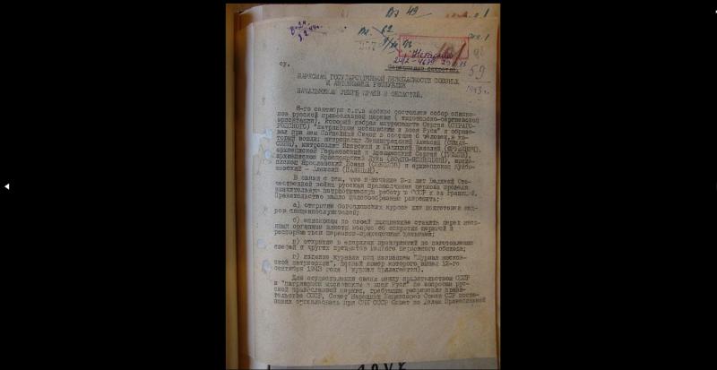 На Фанарі вперше служили українською мовою, - ПЦУ - Цензор.НЕТ 3013