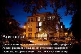 Є спроби розгорнути систему масштабного підкупу виборців, - Аваков - Цензор.НЕТ 2702