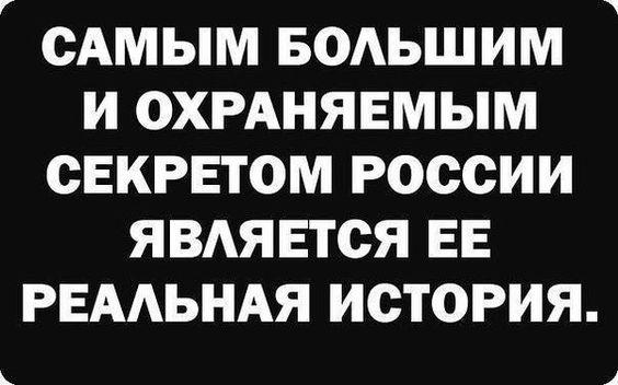 Лавры принадлежат государству, их передача Украинской церкви неизбежна и пройдет без насилия, - Евстратий (Зоря) - Цензор.НЕТ 6526