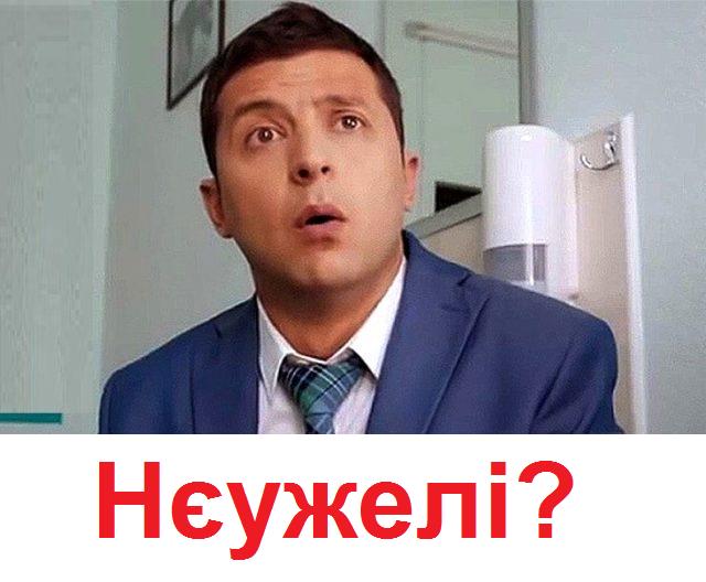 Разумков: Швидко закінчити війну на Донбасі не вийде - Цензор.НЕТ 1388