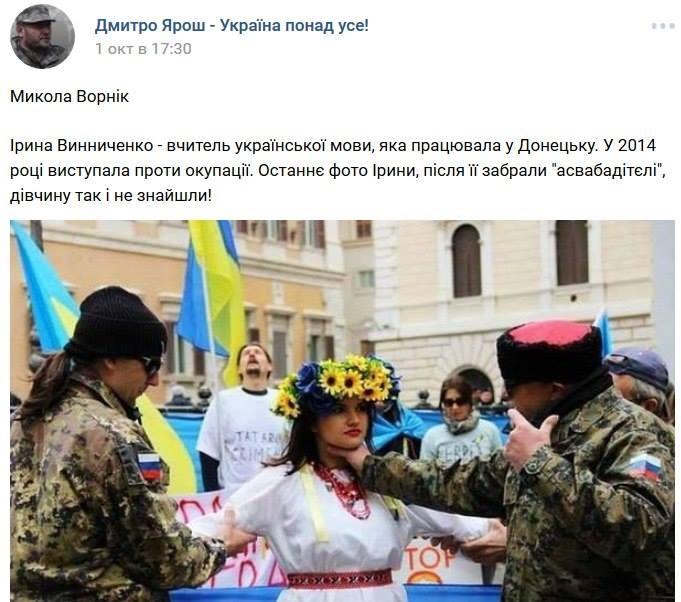 """Нацгвардійці затримали 4 спільників """"ДНР"""" протягом святкових днів, - прес-центр ООС - Цензор.НЕТ 351"""