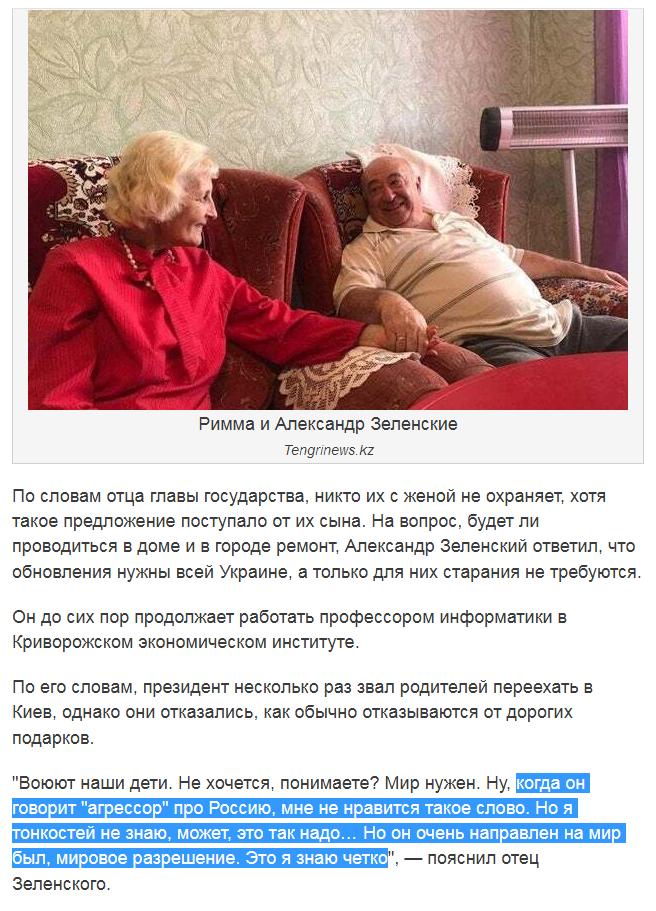 """""""Об'єднання """"Слуги народу"""" і """"Голосу"""" можливе"""", - Разумков - Цензор.НЕТ 9266"""