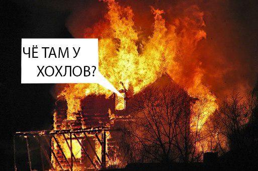 Мининформполитики запустило на оккупированных территориях UA|TV и другие телеканалы - Цензор.НЕТ 9456