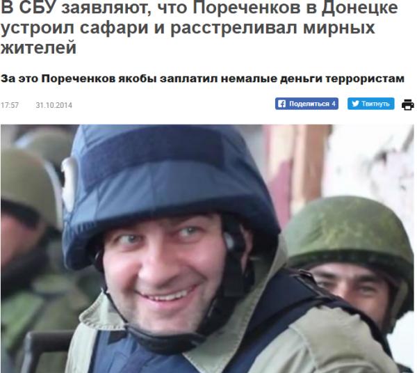 Фактична боєздатність армії РФ на порядок нижча від заявленої, - Бутусов - Цензор.НЕТ 5874