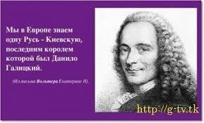 Лавры принадлежат государству, их передача Украинской церкви неизбежна и пройдет без насилия, - Евстратий (Зоря) - Цензор.НЕТ 2495