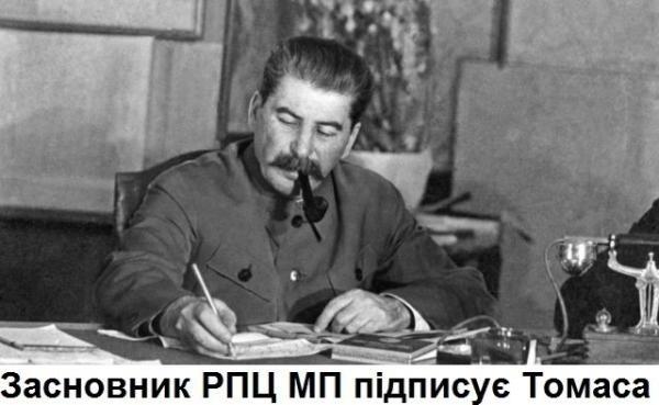 На Фанарі вперше служили українською мовою, - ПЦУ - Цензор.НЕТ 9387