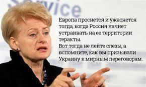 У Сенаті закликали США, ЄС і НАТО не допустити консолідації окупаційної влади в Криму - Цензор.НЕТ 5953