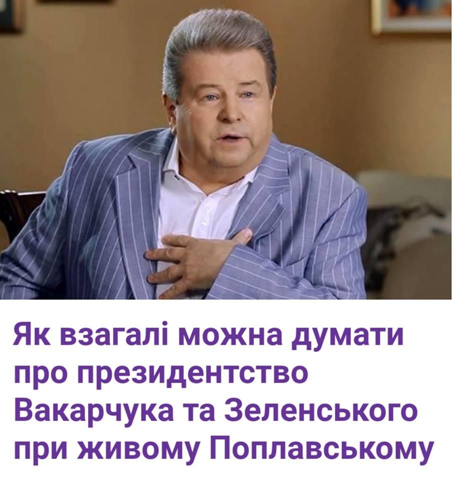 Томос про автокефалію ПЦУ - це символ духовної ідентифікації, - Тимошенко - Цензор.НЕТ 5342
