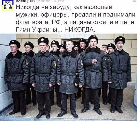 Памяти украинского добровольца Виктора Матюхина, позывной Казах, погибшего от пули снайпера в декабре 2017 года - Цензор.НЕТ 1630