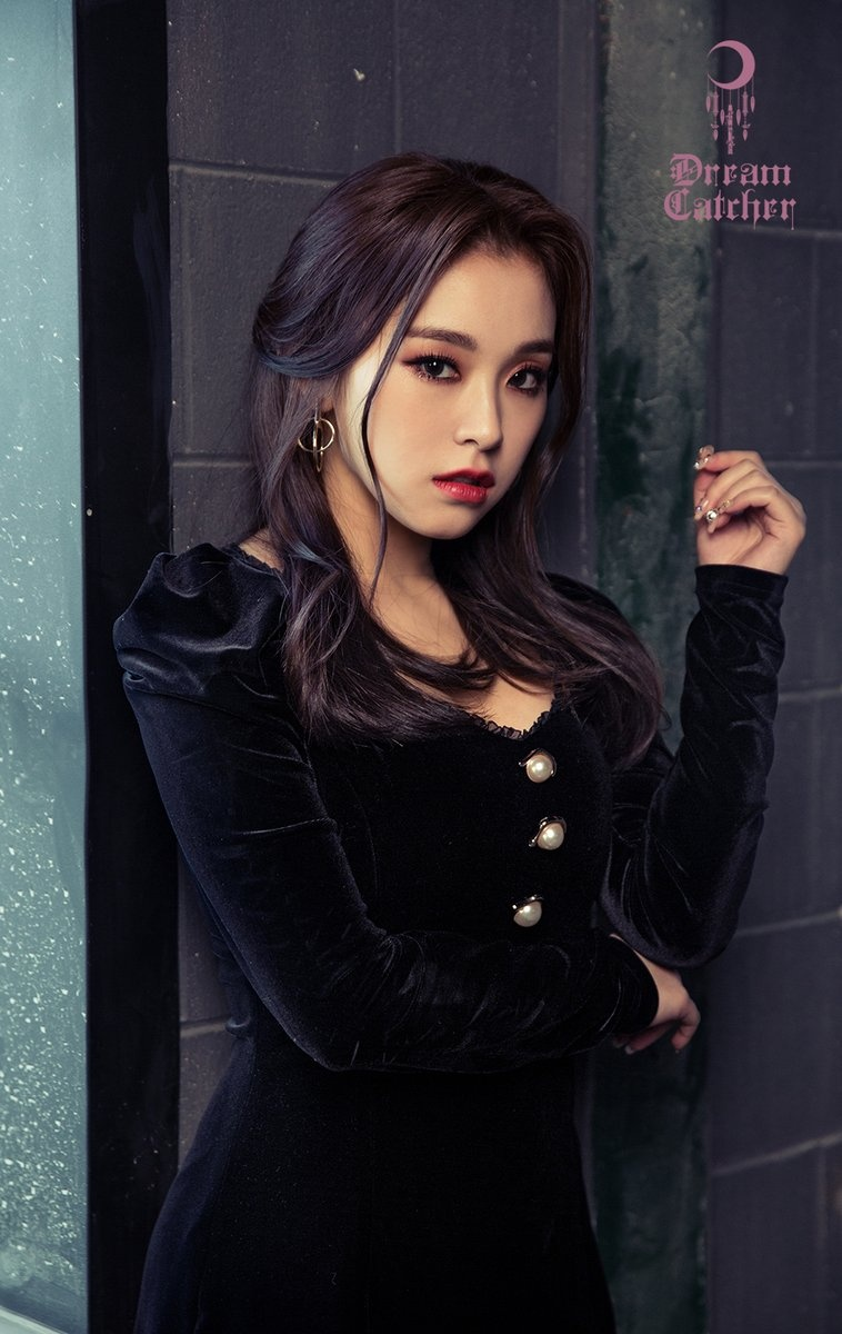 Gahyeon dreamcatcher