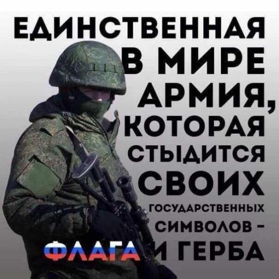 С начала суток ранены двое украинский воинов, враг 9 раз открывал огонь по позициям ВСУ, - пресс-центр ОС - Цензор.НЕТ 8476