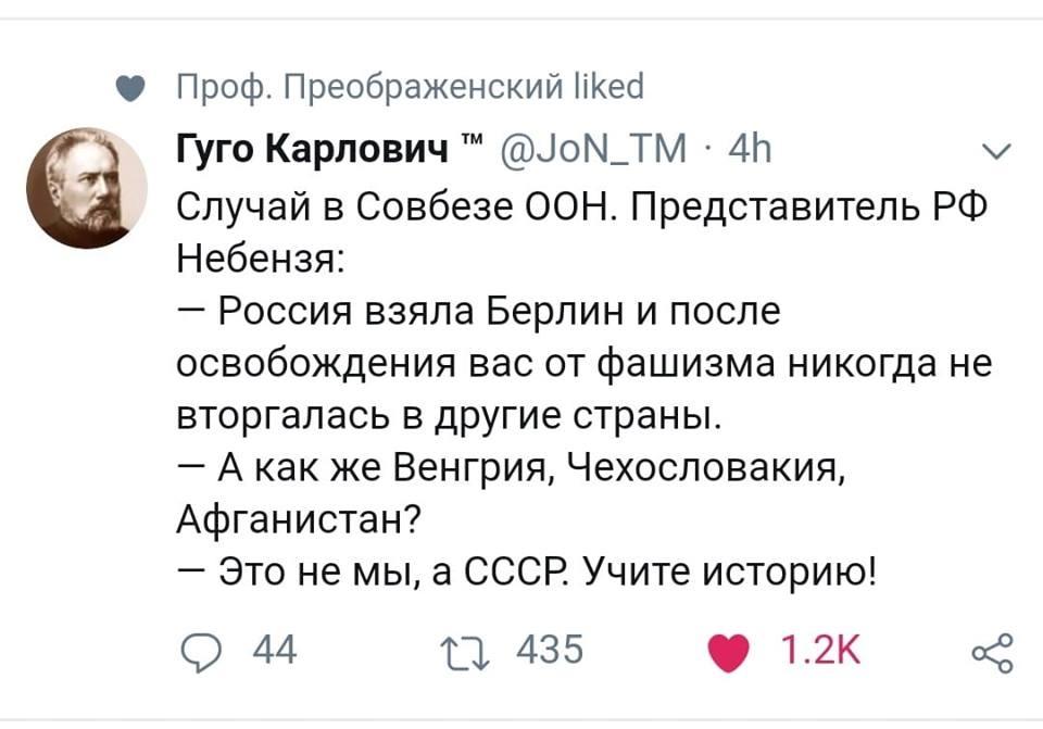 Помпео прокоментував погрози Путіна націлити ракети на США: Це гучні слова, спрямовані на прикриття ключового виклику - Цензор.НЕТ 8889