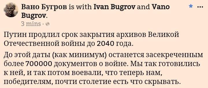 Росія залишатиметься під санкціями США, поки не поверне Крим Україні, - американський дипломат Пеннінгтон - Цензор.НЕТ 5744