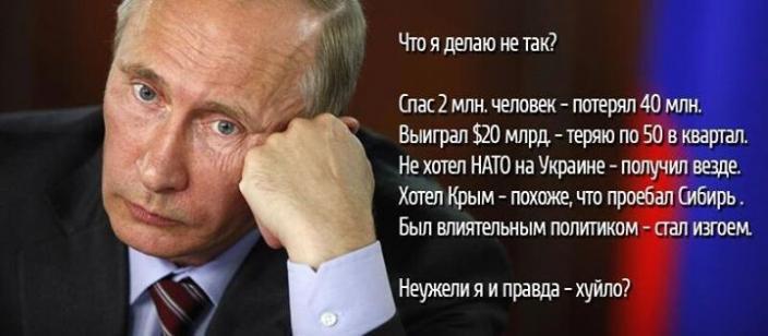 Мнение об изоляции России со стороны Китая не соответствует реальности, - Песков - Цензор.НЕТ 8373
