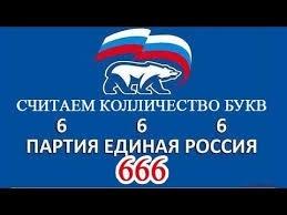 Окупаційна влада Криму затримала дисидентку Айше Сеітмуратову - Цензор.НЕТ 539