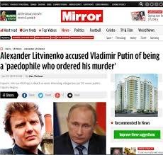 Розслідуючи отруєння Скрипалів, поліція Великої Британії запідозрила Росію ще в двох убивствах - Цензор.НЕТ 4367