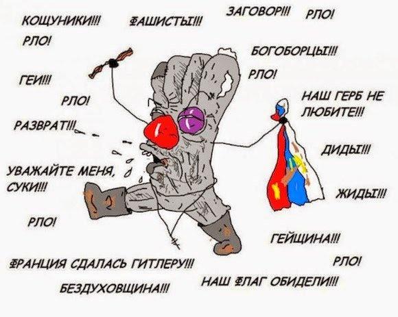 Найкращий спосіб допомогти мешканцям Донбасу для Росії - вибрати мир для України, - Волкер - Цензор.НЕТ 901