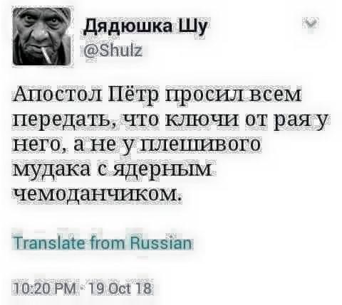 """""""Они просто сдохнут"""". Песков объяснил смысл слов Путина о ядерном оружии и рае - Цензор.НЕТ 2862"""