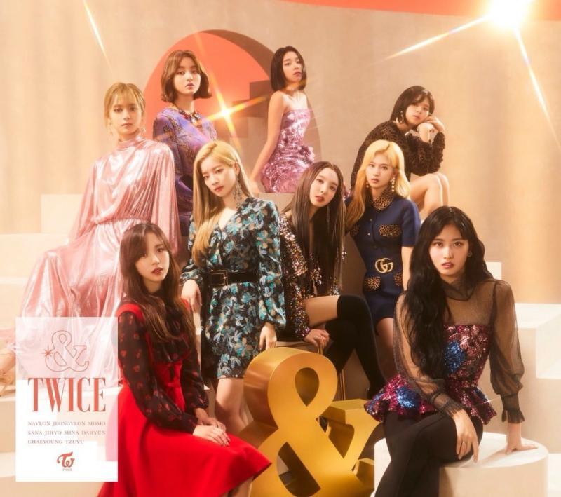 Twice Members Profile Updated