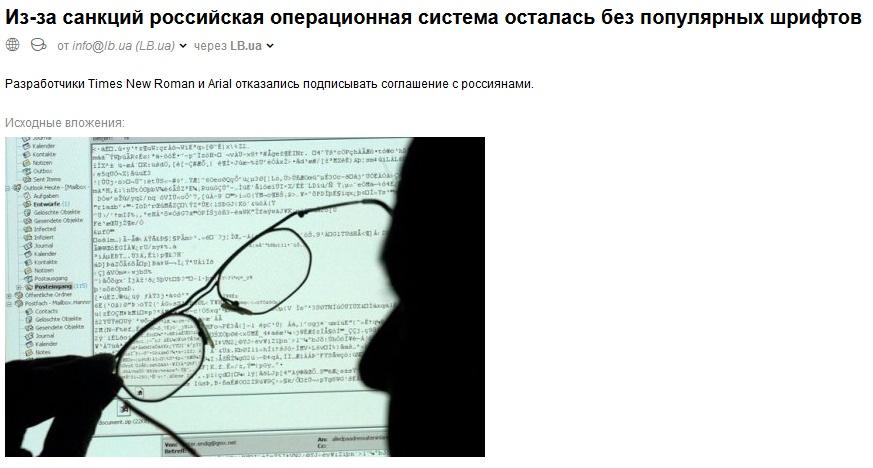 У 29% россиян ухудшилось отношение к Путину, - опрос - Цензор.НЕТ 4069