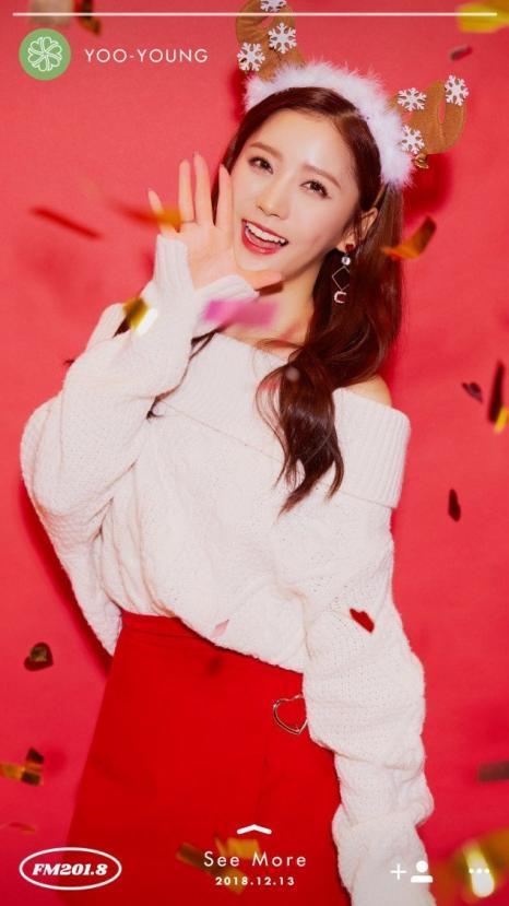 Yoo Ara Hello Venus Nő, Hello Venus, has, Iskola után png | PNGEgg
