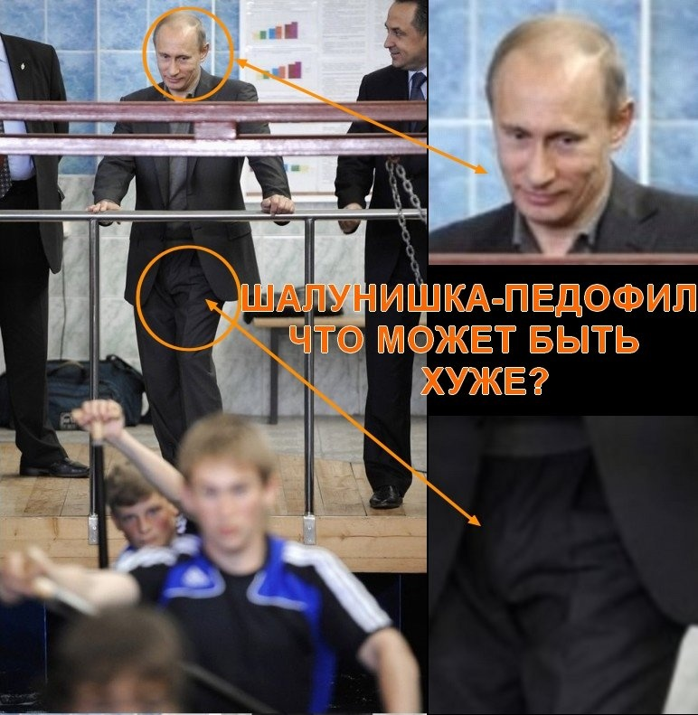"""Через напис """"Путін - п#дар"""" у Ярославлі завели кримінальну справу про вандалізм - Цензор.НЕТ 3743"""