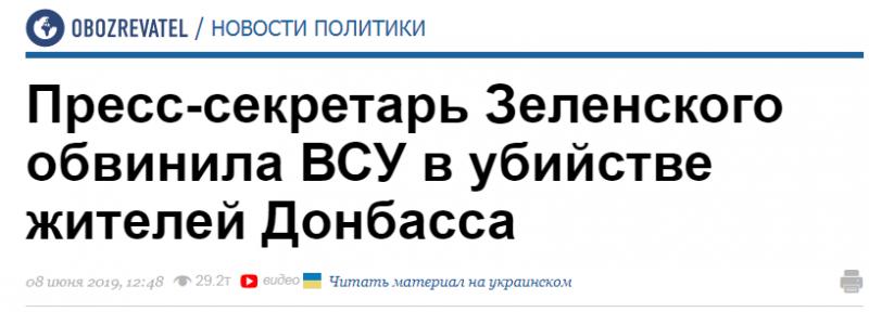"Лавров: Зеленському заважають ""неонацисти"" - Цензор.НЕТ 3517"