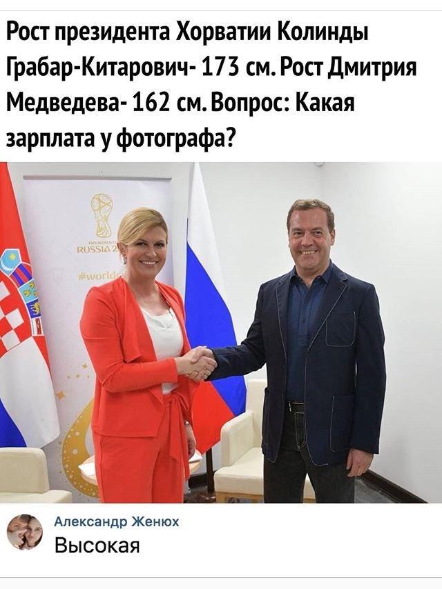 У Сенаті закликали США, ЄС і НАТО не допустити консолідації окупаційної влади в Криму - Цензор.НЕТ 4534