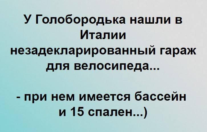 Зеленський призначив Дублика і Карпенка заступниками голови СБУ, а Тиводара - начальником Головного слідчого управління - Цензор.НЕТ 6706