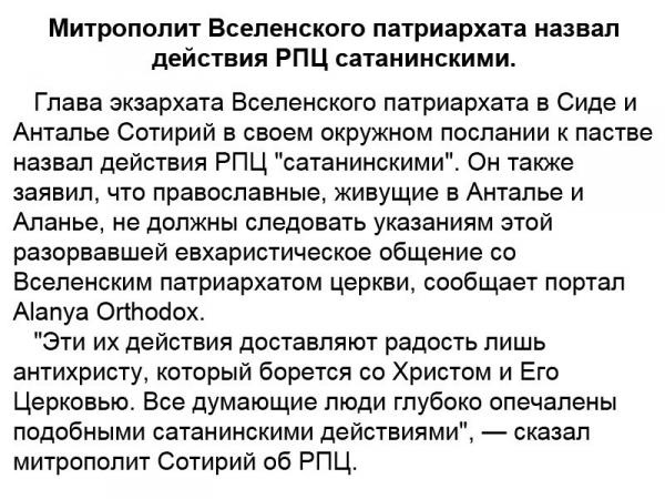 Хербст пропонує ввести проти РФ проактивні санкції: Москва має заздалегідь знати, що в разі продовження злодіянь обмеження посиляться - Цензор.НЕТ 9451