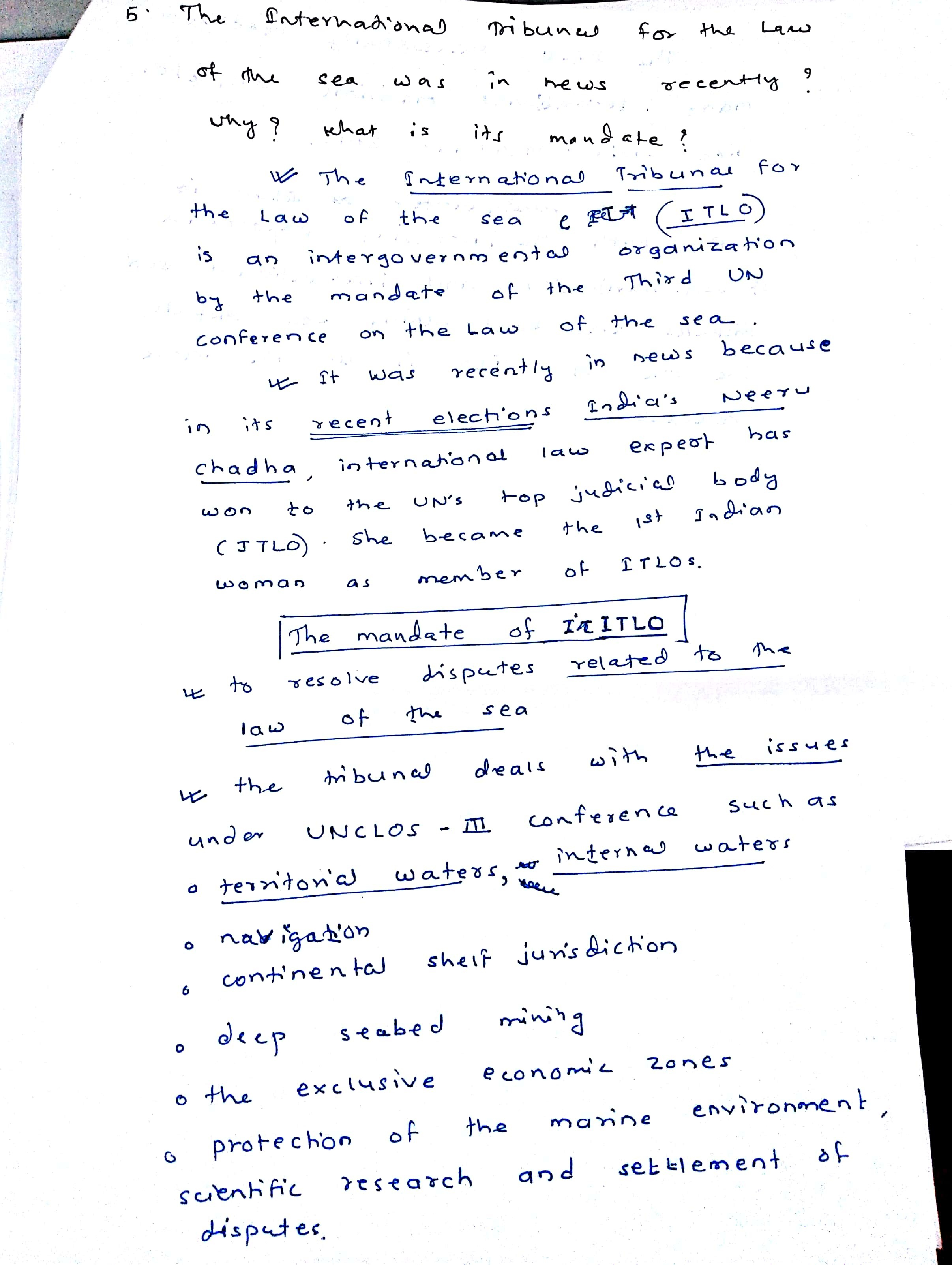 teachers essay writing bengali language