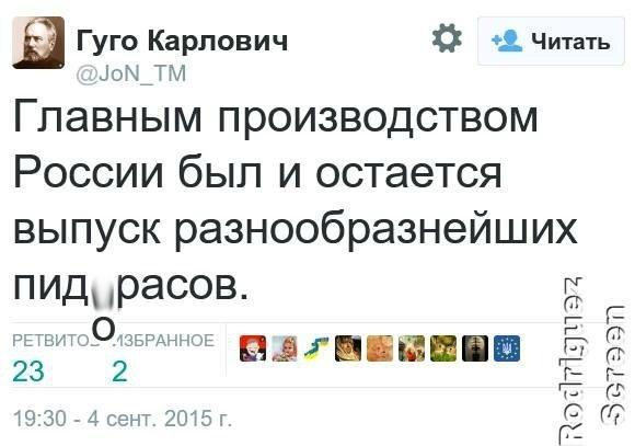 """Движение по Керченскому мосту под угрозой: сползает грунт автодороги, - """"InformNapalm"""" опубликовал документы оккупационных властей - Цензор.НЕТ 1598"""