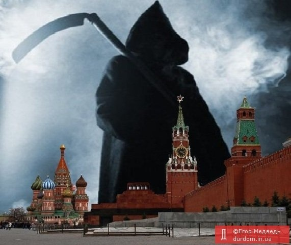 Порошенко: У меня нет сомнений, что Россия в ближайшее время заплатит по решению Стокгольмского арбитража - Цензор.НЕТ 9719