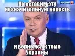 Польоти вертольотів над Кремлем пояснили навчаннями - Цензор.НЕТ 1818