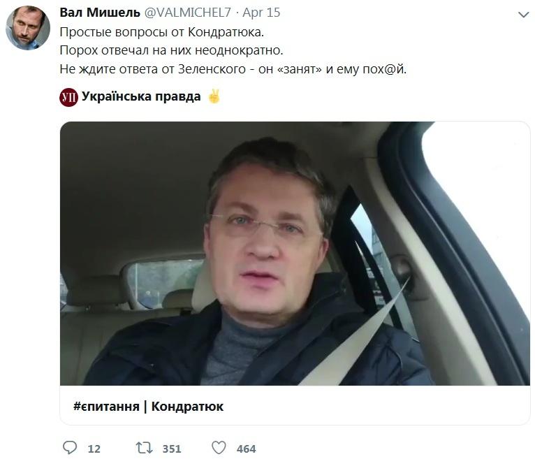 Зеленський представив команду - Цензор.НЕТ 7614