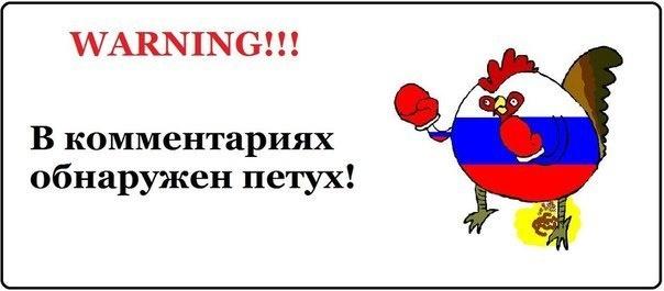 Следующую сессию ВР мы должны начать с внесения изменений в Конституцию по вопросу ЕС и НАТО, а также законопроекта об украинском языке, - Парубий - Цензор.НЕТ 8640