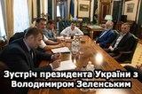 """""""Секретное письмо"""" о """"реинтеграции Донбасса"""" - не случайный фейк, а часть информационной кампании, - глава СНБО Данилов - Цензор.НЕТ 1338"""