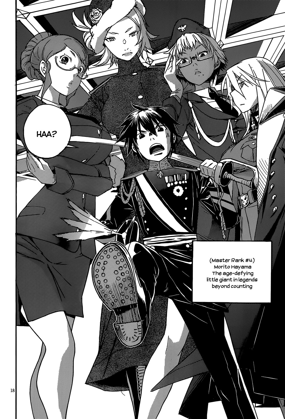 Any Good Martial Arts Anime Or Manga Anime For The People Disqus
