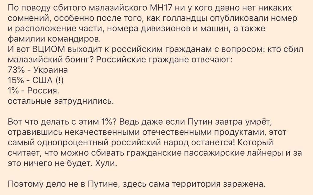 """Російські найманці прицільно обстріляли КПВВ """"Мар'їнка"""" - Цензор.НЕТ 4230"""