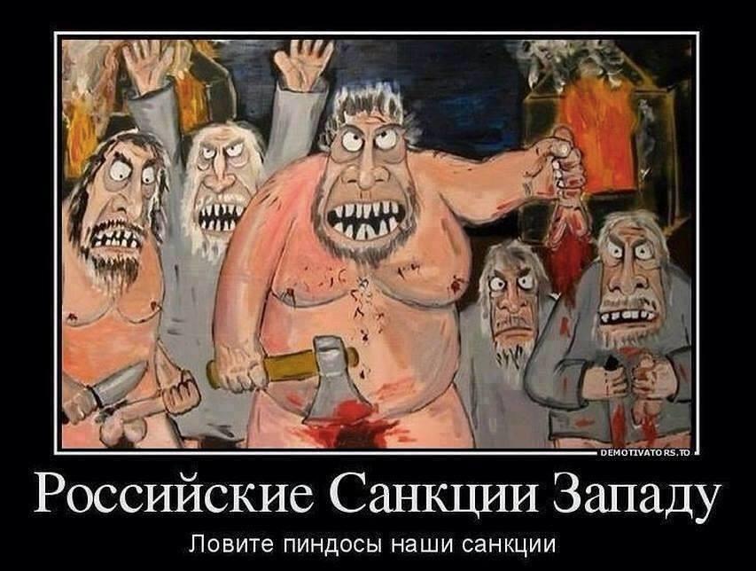 """""""Мы собираемся и в дальнейшем сохранять санкции в отношении России"""", - Белый дом - Цензор.НЕТ 7037"""