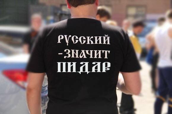 """Снайпера терористів """"ЛНР"""" із позивним Скрипаль ліквідовано на Донбасі - Цензор.НЕТ 7141"""