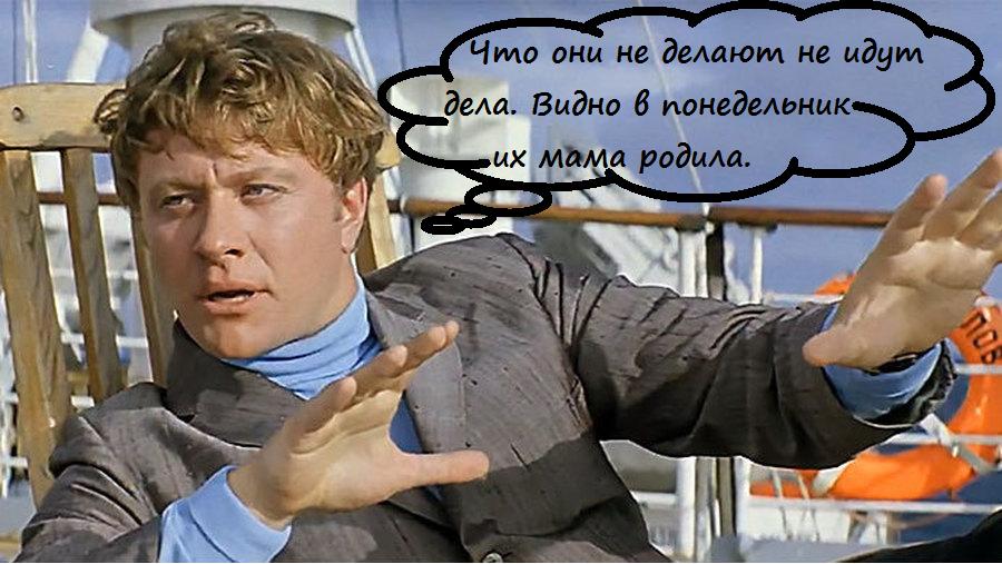 """Минобороны РФ подтвердило крушение Миг-29 в Средиземном море из-за """"технической неисправности"""" - Цензор.НЕТ 8467"""