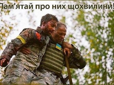 Прощание с участником АТО, киборгом, ветераном 95-й ОДШБр Олегом Котенко прошло в Житомире - Цензор.НЕТ 5805