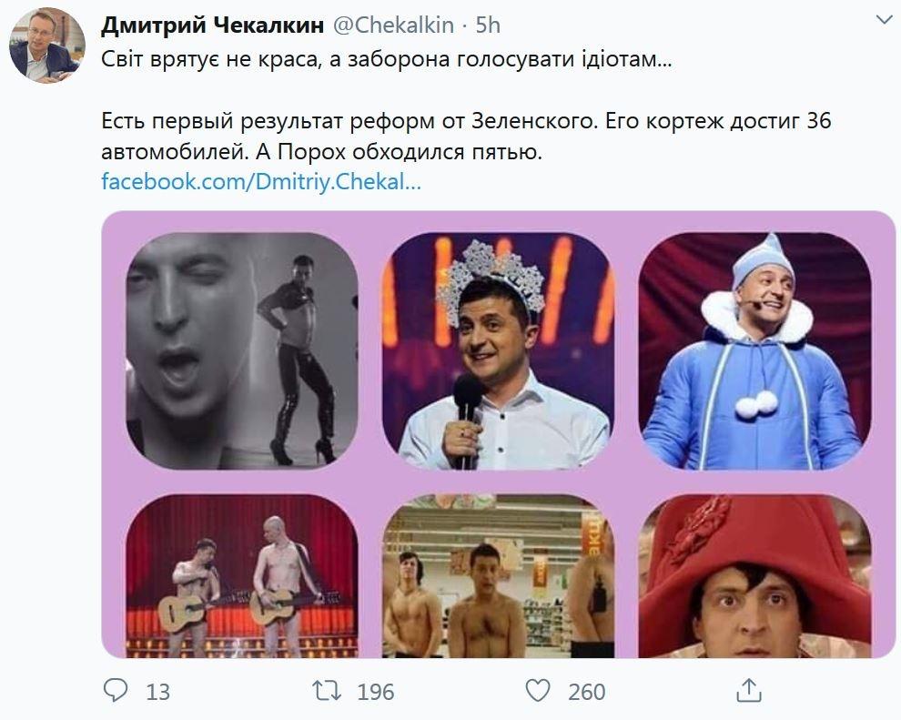 """НАШ ОБЩИЙ """"ВИРОК"""" - Цензор.НЕТ 3118"""